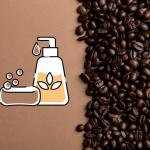 Koffein kívülről belülről